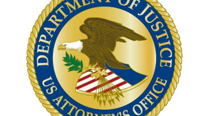 u s department of justice office of