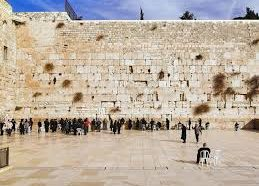 Controversial female rabbinic students 'strip searched' by Western Wall security