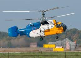 Judge rules that family cannot sue in family member helicopter…