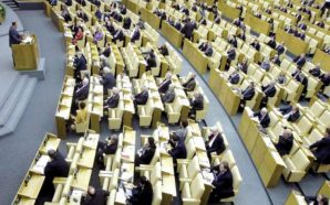 Russian Lawmakers Pass Law Allowing Crackdown on Foreign Media