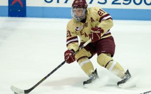 Boston College hockey player assaulted at restaurant