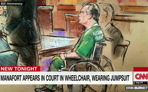 Manafort appears in a wheelchair and a jumpsuit at court…