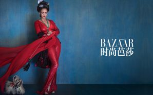 Rihanna called out for cultural appropriation over Harper's Bazaar cover!
