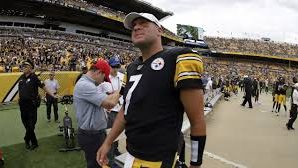 Big Ben Out for the Season